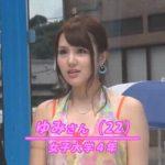 女子大生ゆみさん(22)のスマタで男友達のチンコが大暴発