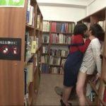 図書館で働くメガネの地味っ子が実はエッチ大好き痴女だった【舞野いつき】