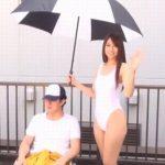 【大場ゆい】ハイレグ水着美女に正常位素股発射